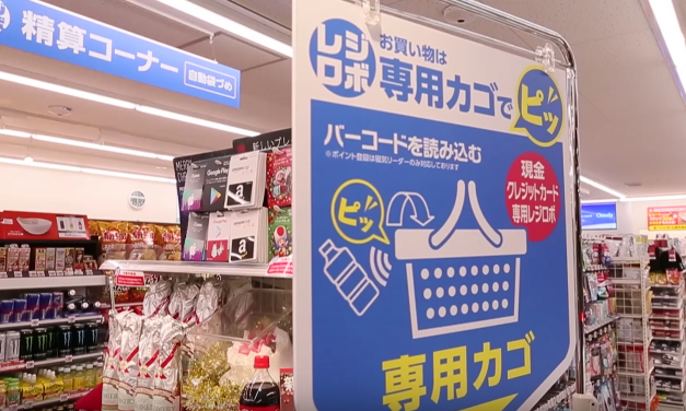 Meet Regirobo, Panasonic's automatic shopping basket and register robot
